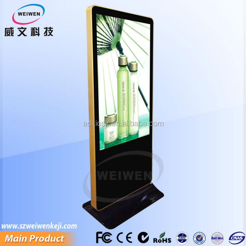 hot sales 42 inch full hd samsung lg four point touch screen advertising kiosk acrylic display stand