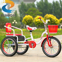 New models garbage cargo tricycle for children
