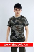 2013 ocean camouflage clothing only for US market