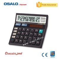 OS-512C colorful ct 512 calculator in Indian market