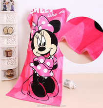Bath Towel Custom-made Brand Sublimation Towel For Photo
