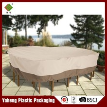 FC0302 waterproof outdoor furniture cover