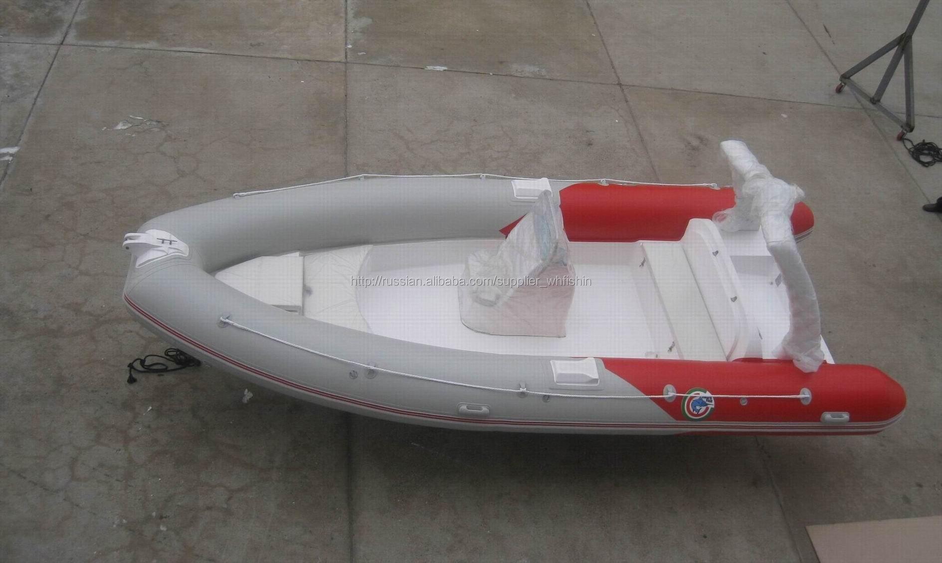 купить лодку с рулевой консолью