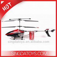 S902 3.5CH Big RC Helicopter Gyro & Search Light