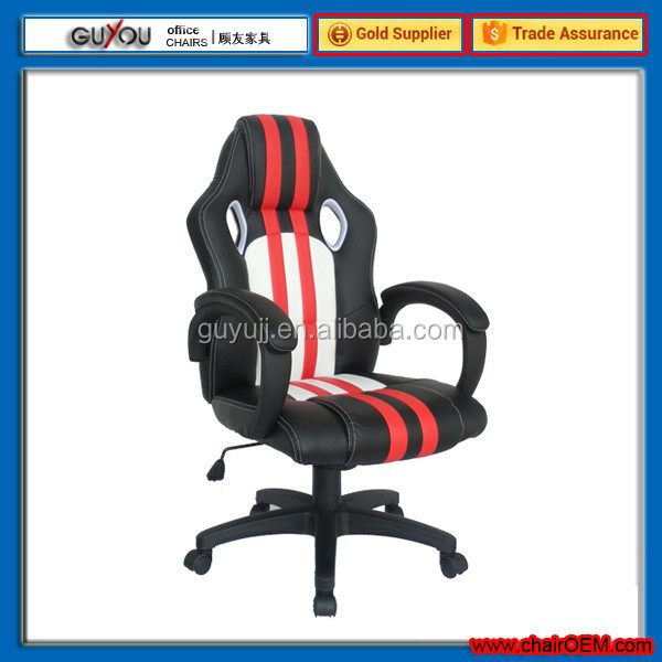 Y 2844 New Design Racing Seat Chair