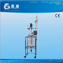 Industrial Glass Lined Tank Reactor From ShanghaiYuhua Supplier