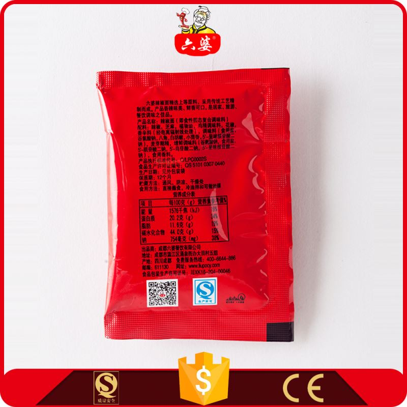 china best quality naturally hot chilli powder