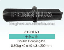Double coupling pin