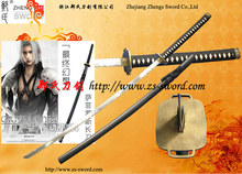 cosplay anime & game sword final fantasy Sephiroth carbon steel sword