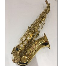 Bb Key Curved Soprano Saxophone