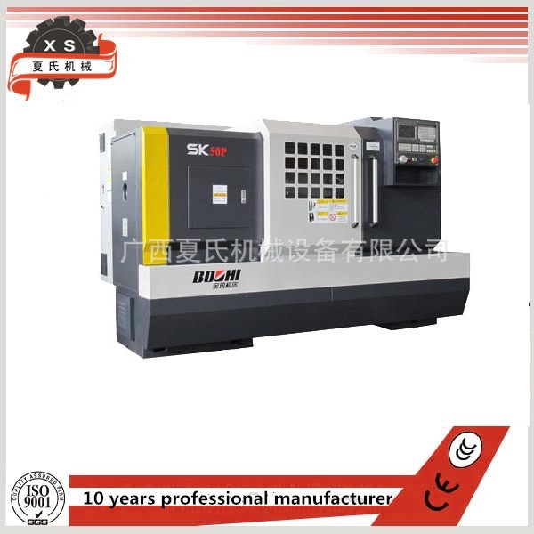 High Precision Digital Controlled CNC Mini Lathe SK40P /SK50P