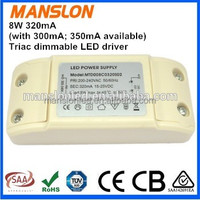 CE approved LED switching power supply constant current 320mA dimmable led driver