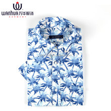 WP177HW stand collar packaging famous brand fancy dress shirts for men