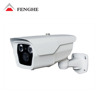 Fenghe Long IR Distance top 10 cctv cameras