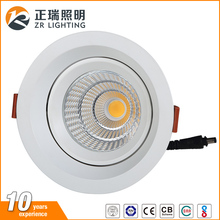 OEM&ODM Indain Standard BIS Approved high power 7W 12W 20W 30W cob round ceiling adjustable beam commercial spotlight