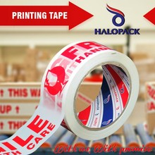 printed tape bopp tapes for hot sealing