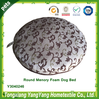 YANGYANG Pet Products Round Memory Foam Dog Bed, Round Memory Foam Pet Bed, Larger Round Dog Bed