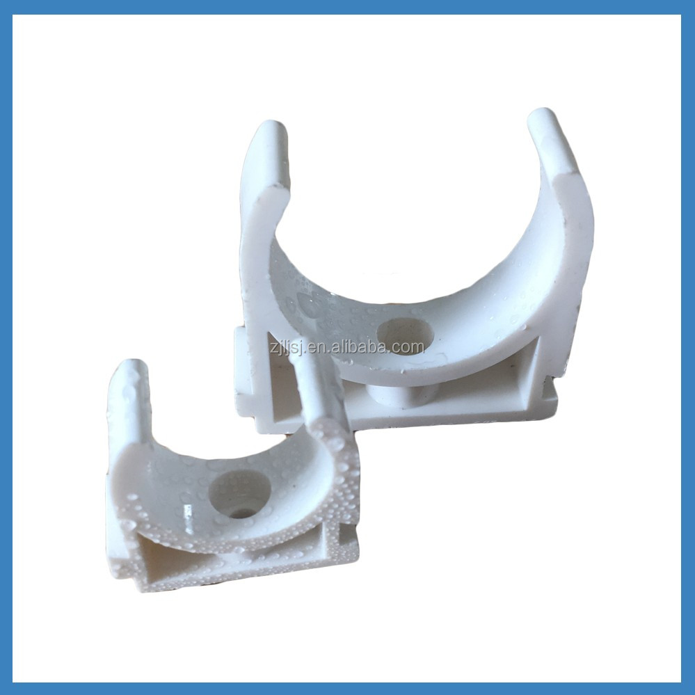 China supplier manufacturer pvc plastic pipe clip