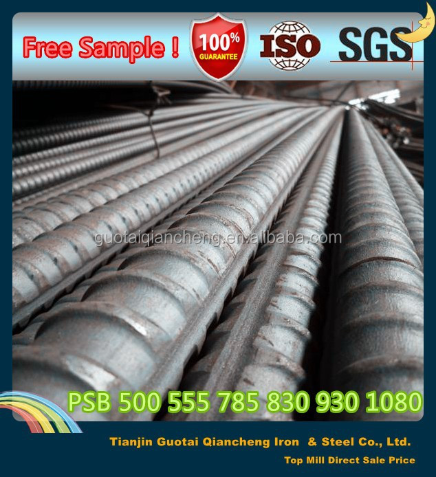 dia 32 Thread Steel Bar Prestressing concrete PSB thread screw steel bars and rebar