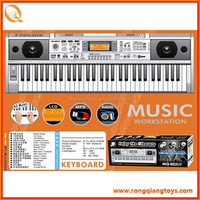Musical keyboard 61key toys for kids KB4004002UF