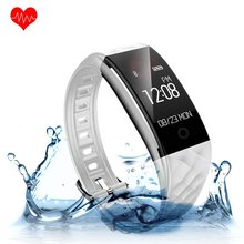 S2 Heart Rate Monitor GPS Sport Track Smart Wrist Band Bracelet Watch Bluetooth
