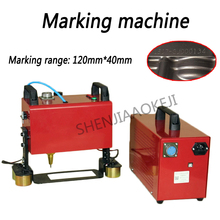 KT-QD05 Portable pneumatic marking machine <strong>120</strong>*40MM for Automotive frame engine motorcycle Vehicle frame Number 220V