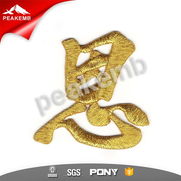 Best Quality Computer Digitizing Embroideried Patches Iron on Wholesale in China Factory Sale