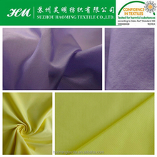 20d ripstop nylon fabric taffeta used for shell and parachute