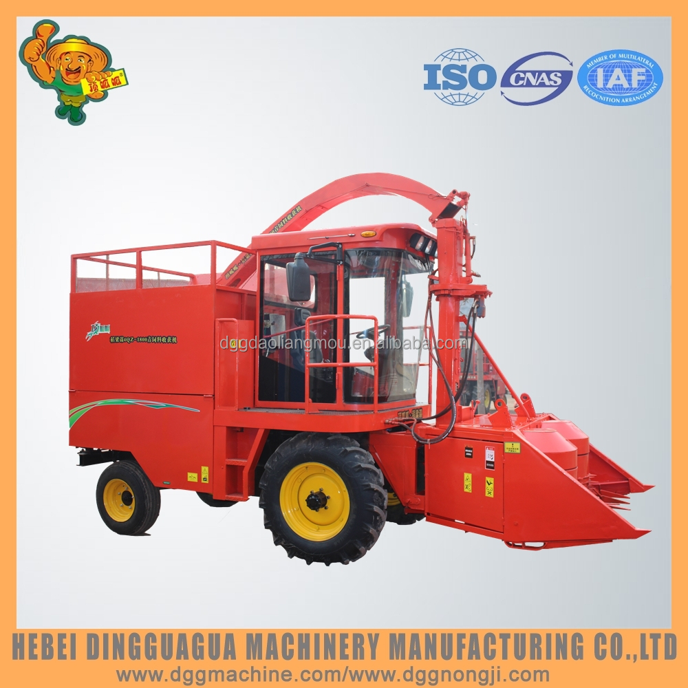 Self propelled crops cutting agricultural equipment mini corn combine harvester