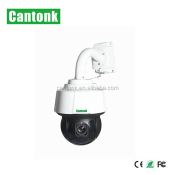IR outdoor Auto track PTZ high speed dome camera