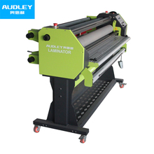 Audley Professional best quality roll sheet paper semi automatic flute laminating machine