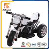 Hot sale kids pedal toy motorcycle for baby with early childhood education function