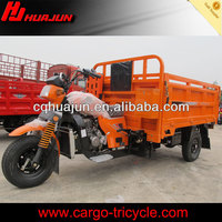 HUJU 200cc gasoline scooter / heavy duty three wheel cargo motorcycle / tuc tuc for sale
