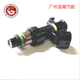 Guangzhou longyao auto parts Fuel Injector Nozzle with OEM 16600-95F0A, FBY10F0 1660095F0A Engine Fuel injector original