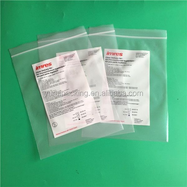 Insulated Medical Bag/Plastic Bags For Medical Waste Disposal/Self Sealing Sterilization Bag