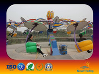 Novel Brand Rotary Double Flying Chair Children's Amusement /Theme Park Rides
