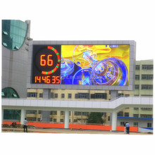 outdoor full dongguan led display audio video japan dvd gay av P8 SMD outdoor full color led display video
