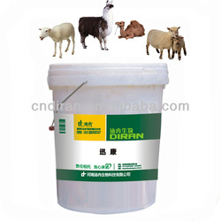 Dairy cattle feed suppliment gain weight feed additive