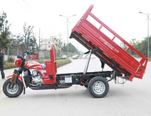 1.8 Meter Length Carriage Box 250cc 3 Wheel Cargo Tricycle with Hydraulic Jack