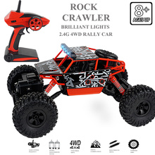 NEW RC led light speed king 1:18 vehicles rock crawler