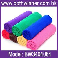 Mini square microfiber towel ,h0tr6 microfiber towels for car for sale