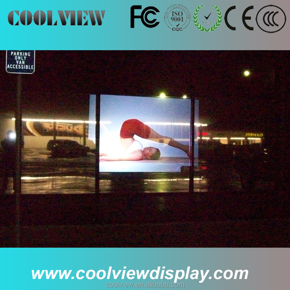 Grey and Transparent Rear Projection Film with high contrast with Suction Cup