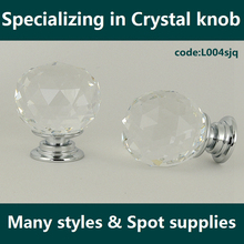 2017 hot sale furniture crystal ball mini crystal drawer knobs for Home Furnishing decoration