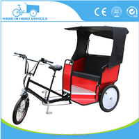 high quality three wheeler electric adult tricycle for passager seat