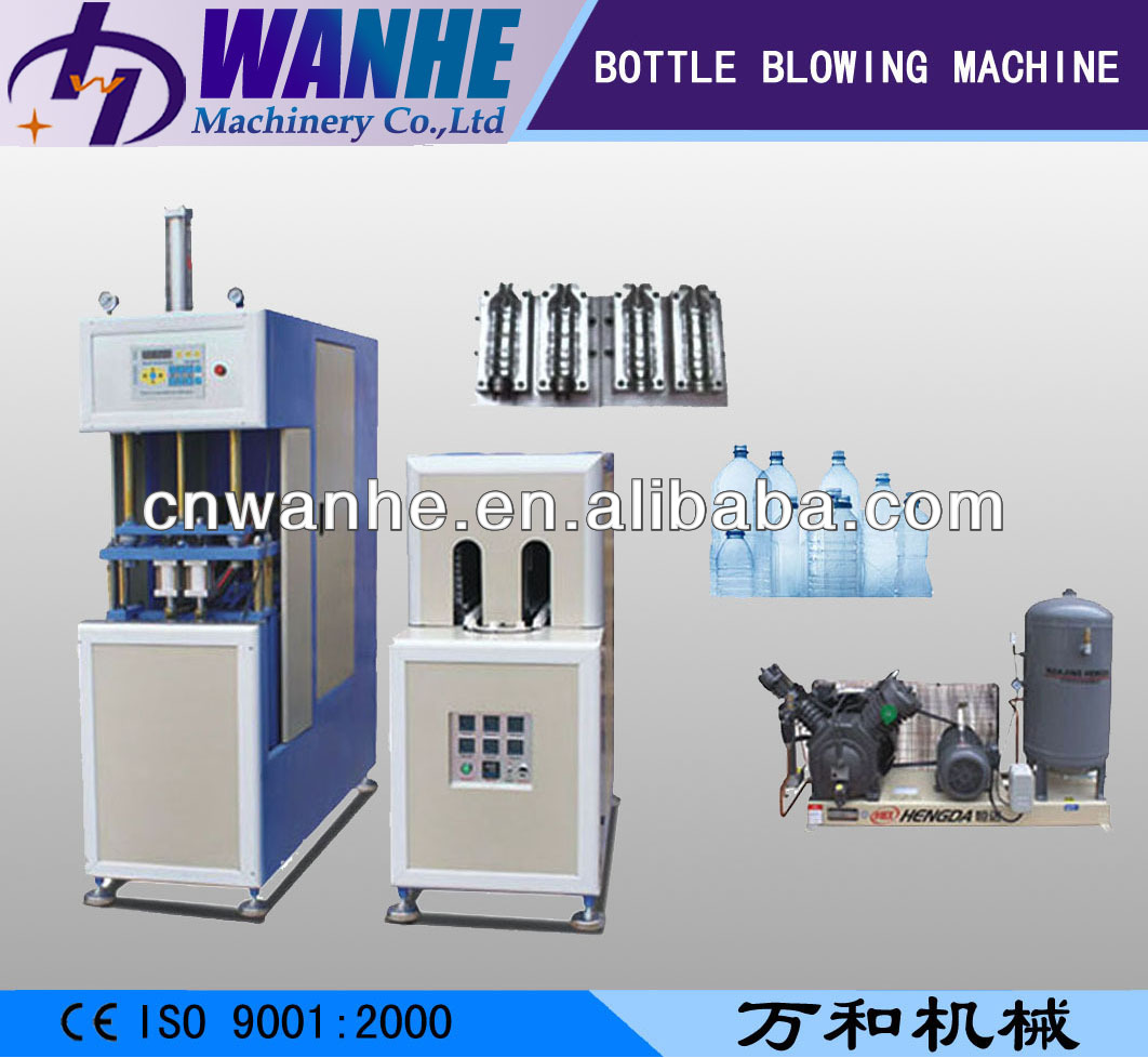 HZ-880 Used Pet Blow Molding Machine(in wenzhou)