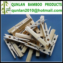 Natural Bamboo Pegs