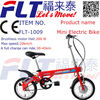 2013 High power FLT-1009 Kids electric pocket bikes give you convenient life