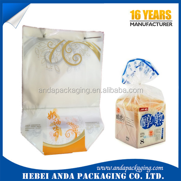 bakery food packaging <strong>material</strong> /LDPE bread bag / loaf bread bag
