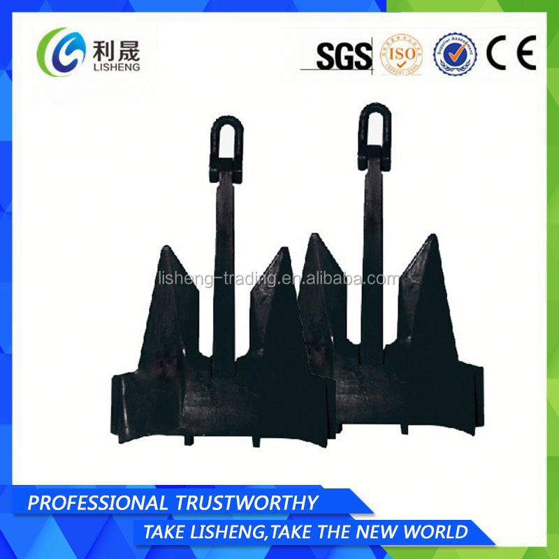 Factory Price Inflatable Boat Anchor