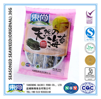 36g salted crispy seaweed snack of plain taste